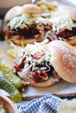 Simple Pulled Pork BBQ Sandwiches / Bev Cooks